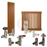 Beige Brown Column Radiator and Valves In A Package Deal