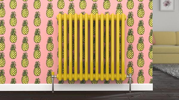 Colza Yellow column radiator.