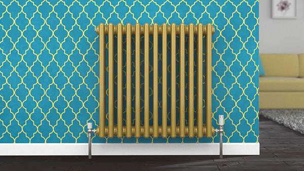 Sungold column radiator.