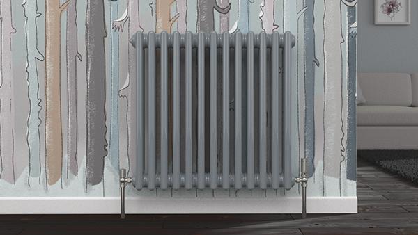 Silver Grey column radiator.